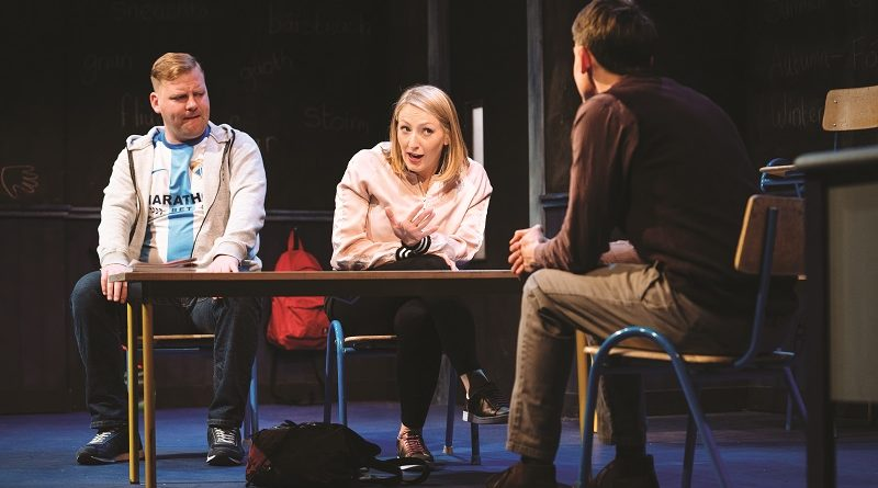 Theatre Review by Christopher Walker: Class at the Bush Theatre, W12
