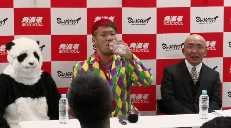 Daniel Dubois' next opponent Fujimoto brings someone dressed as a PANDA to press conference as he talks about December 21 clash